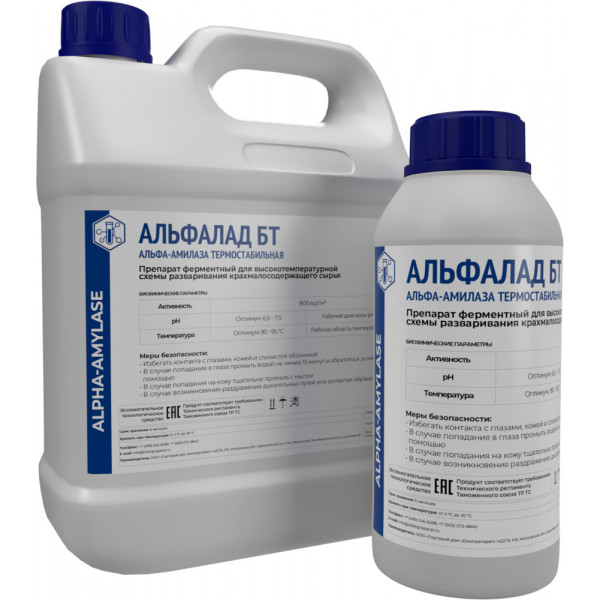 Альфа-амилаза бактериальная высокотемпературная