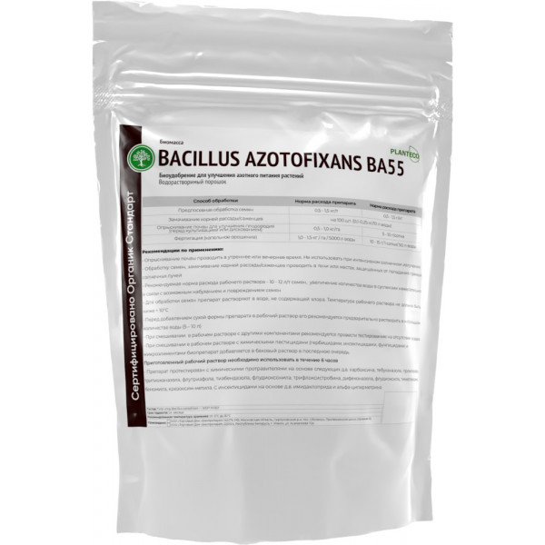 Bacillus azotofixans BA55 Organic