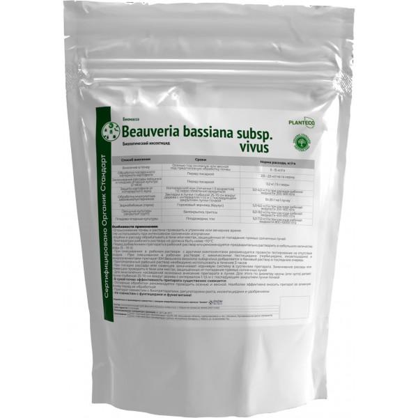 Beauveria bassiana Organic