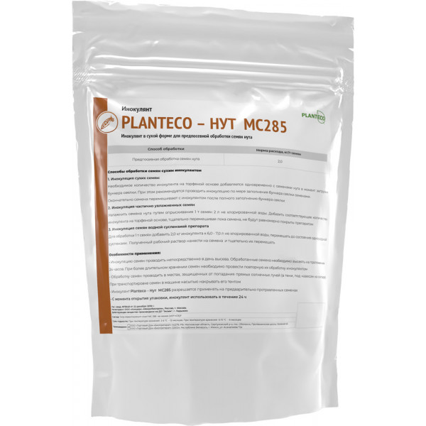 Planteco - Нут MC285