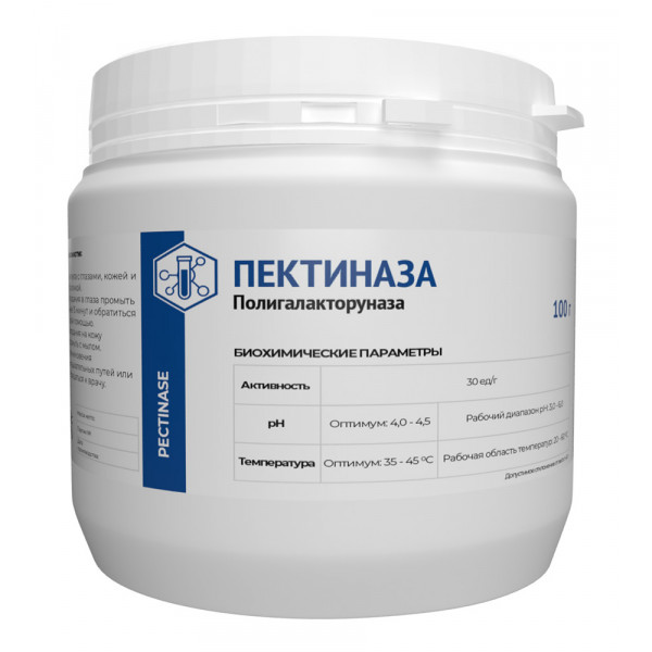 Пектиназа (Pectinase)