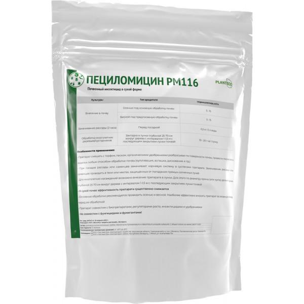Пециломицин РМ116