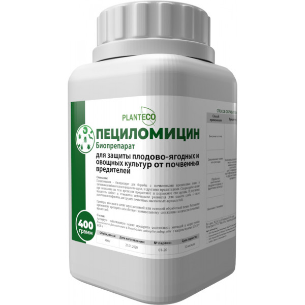 Пециломицин