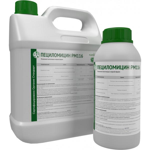 Пециломицин РМ116 Organic