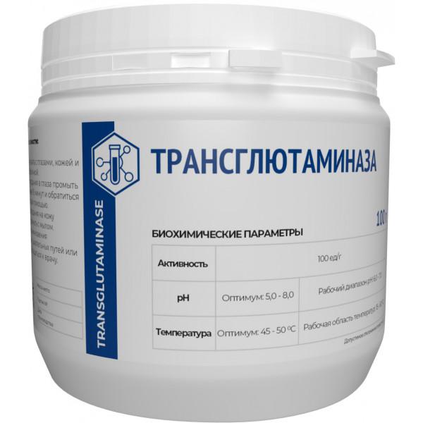 Трансглутаминаза